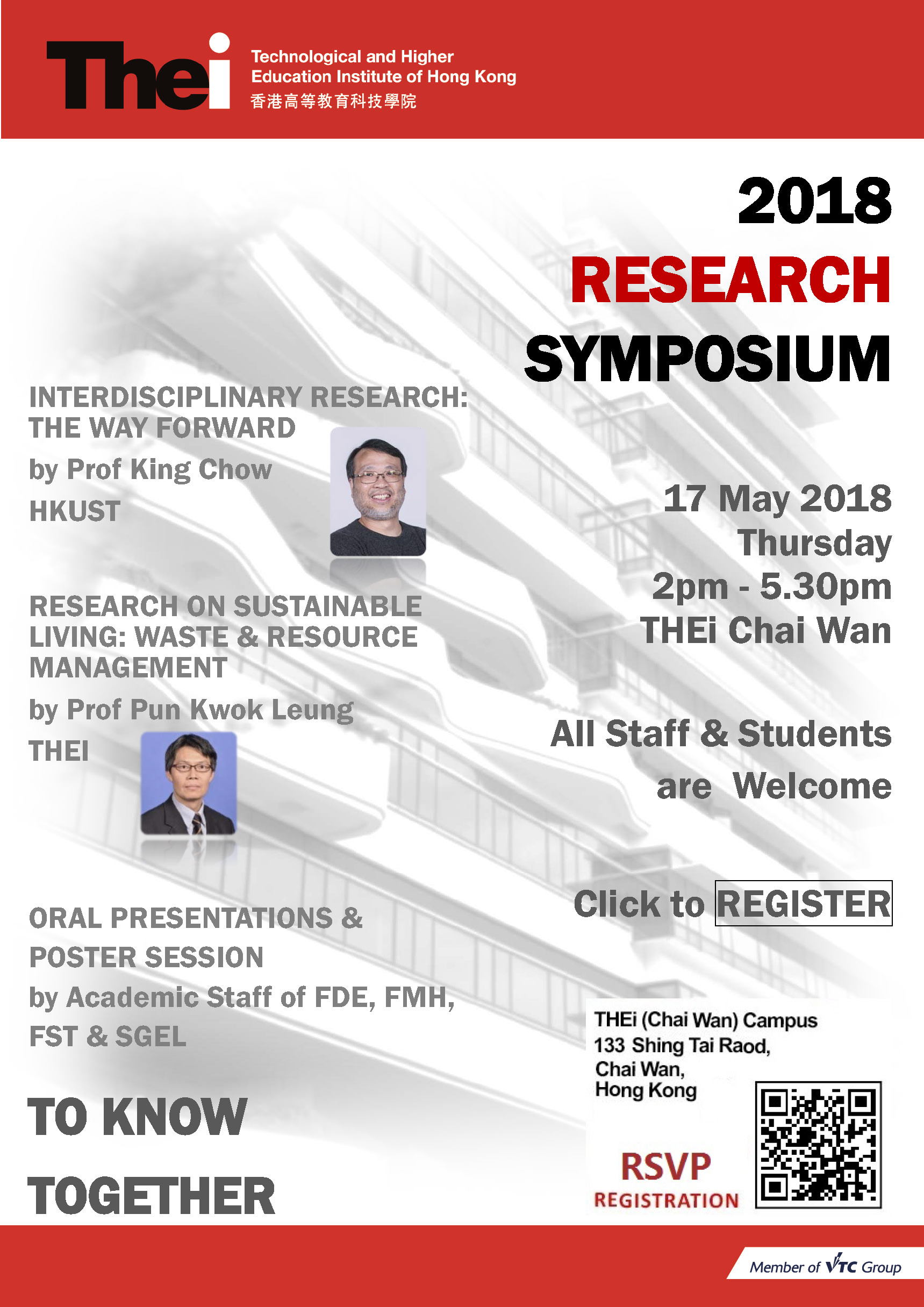 2018 Reserch Symposium